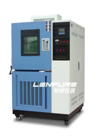 高低温试验箱,高低温交变试验箱,高低温交变湿热试验箱